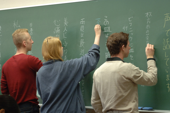 japan-japanese class