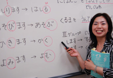Advantages of Learning Japanese
